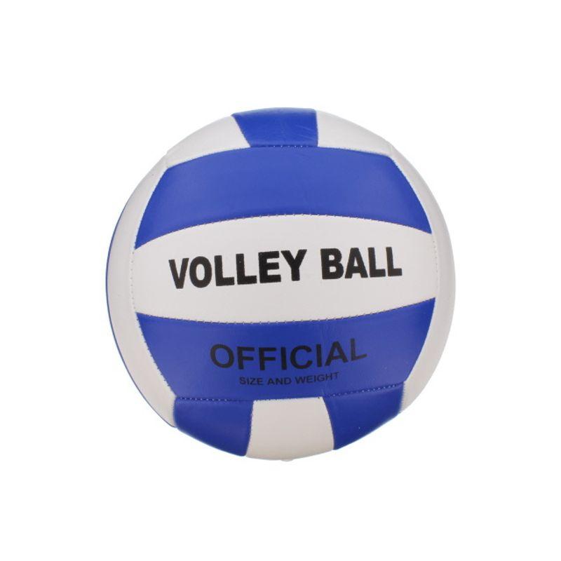 pelota-de-voleibol-numero-5-eckohogar