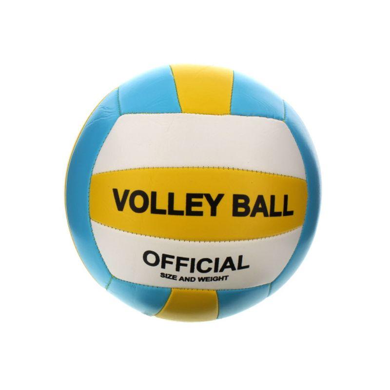 pelota-de-voleibol--numero-5-celeste-amarillo-eckohogar
